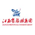 江西省旅游集团股份有限公