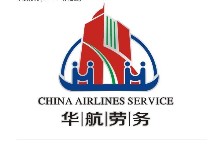 江西省华航劳务有限公司